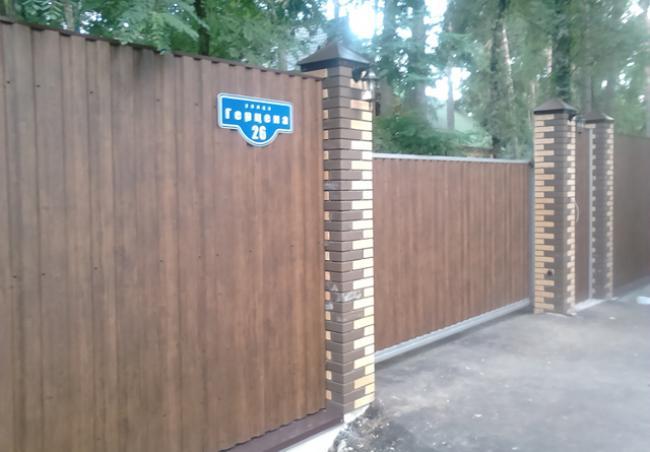 Откатные ворота 5